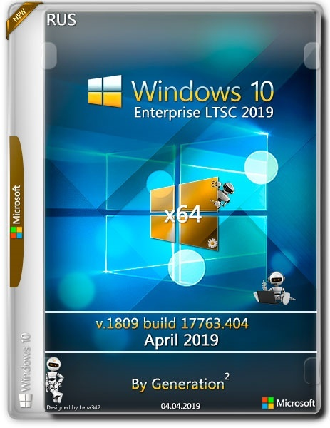 Windows 10 Enterprise LTSC x64 v.1809.17763.404 Apr 2019 by Generation2 (RUS)