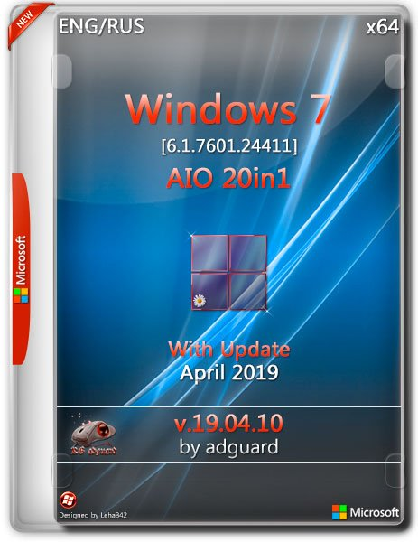Windows 7 SP1 x64 With Update 7601.24411 AIO 20in1 v.19.04.10 (RUS/ENG/2019)
