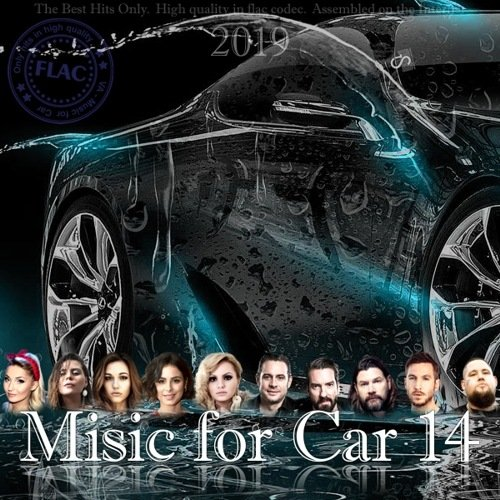 Music for Car 14 (2019) FLAC