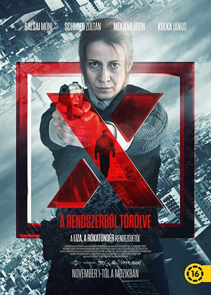 Десятый номер / X. / X - The eXploited (2018/WEB-DLRip/WEB-DL)