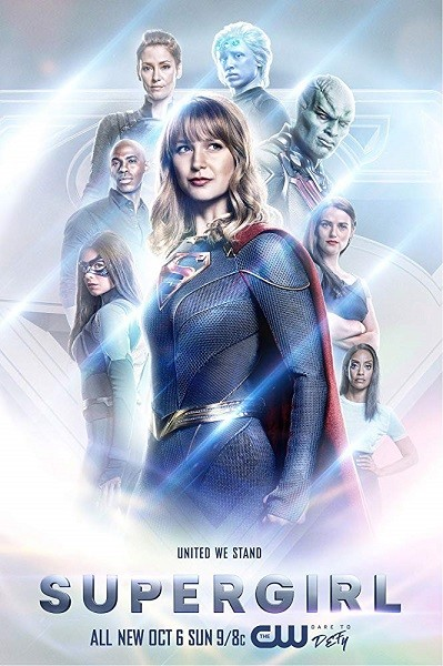 Супердевушка  / Супергёрл / Supergirl (5 сезон/2019/WEB-DL/WEB-DLRip)