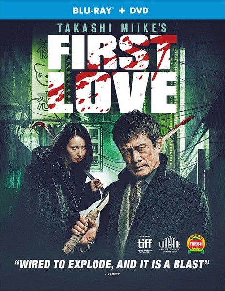 Первая любовь / Hatsukoi / First Love (2019/BDRip/HDRip)