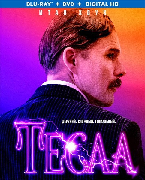 Тесла / Tesla (2020/BDRip/HDRip)
