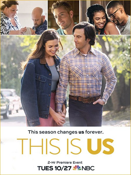Это мы / This Is Us (5 сезон/2020/WEB-DL/WEB-DLRip)