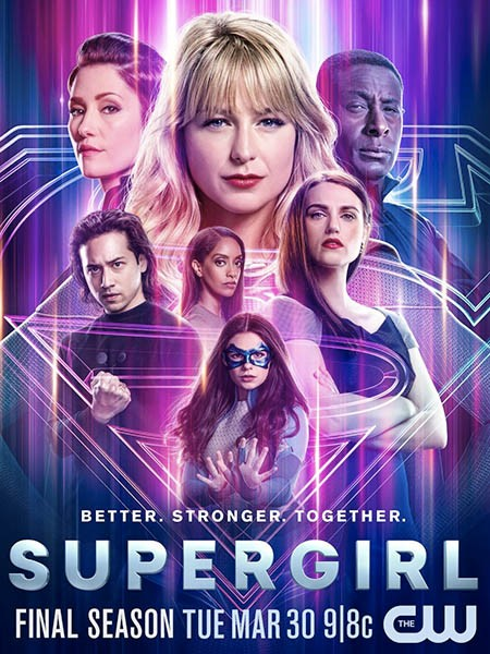 Супердевушка / Супергёрл / Supergirl (6 сезон/2021/WEB-DL/WEB-DLRip)